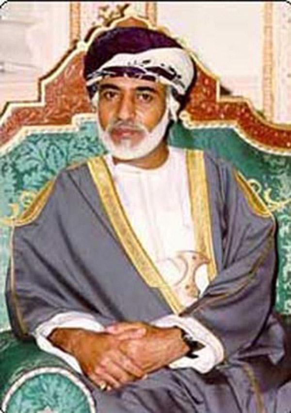 гороскоп щапка султана самый богатый в иире попробуйте
